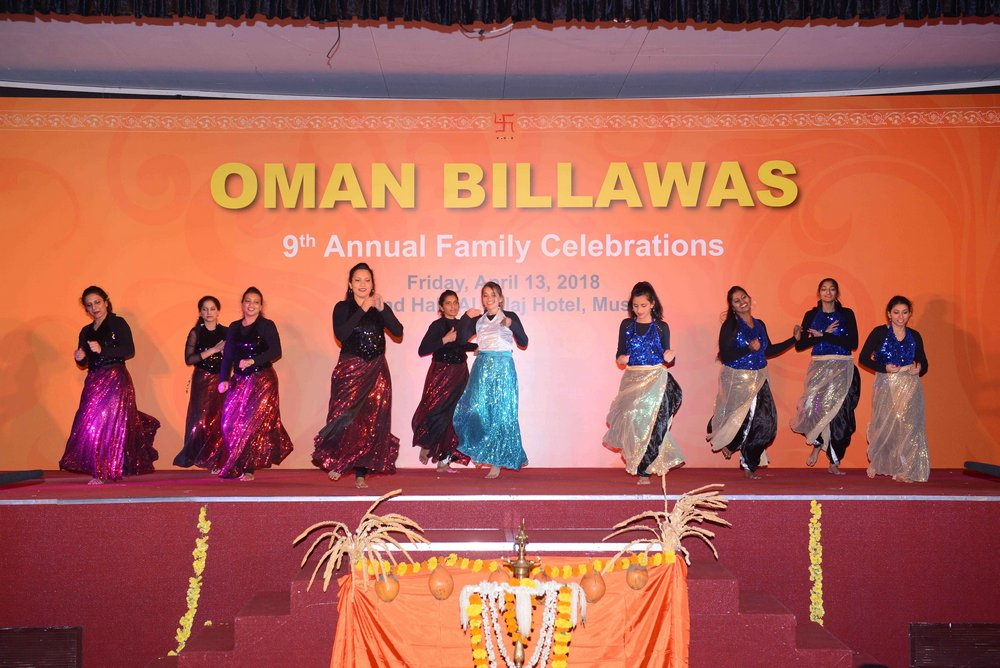 Oman Billawas 9th Annual Family Celebrations 260