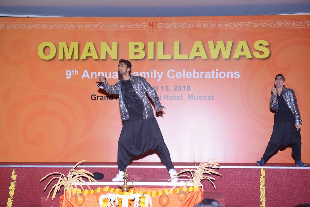Oman Billawas 9th Annual Family Celebrations 261