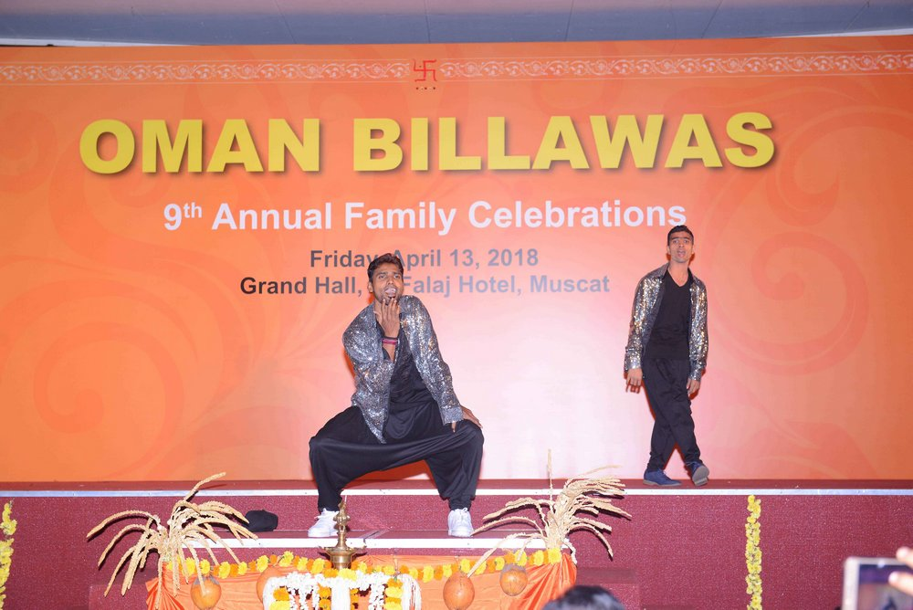 Oman Billawas 9th Annual Family Celebrations 262
