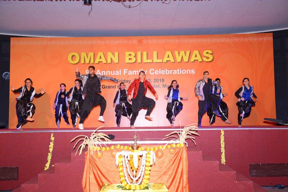 Oman Billawas 9th Annual Family Celebrations 263