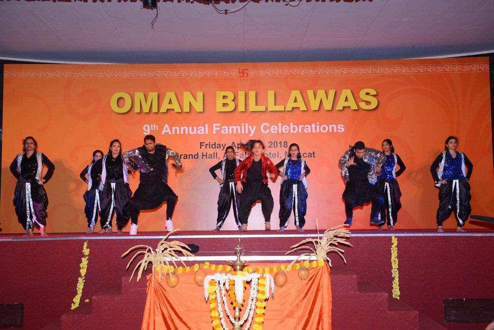 Oman Billawas 9th Annual Family Celebrations 264