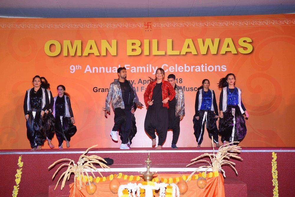 Oman Billawas 9th Annual Family Celebrations 265