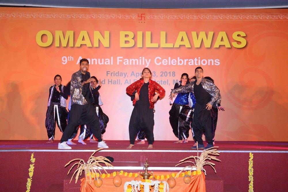 Oman Billawas 9th Annual Family Celebrations 266