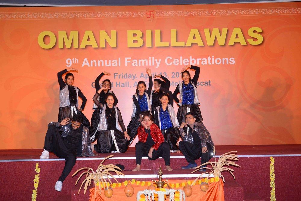 Oman Billawas 9th Annual Family Celebrations 267