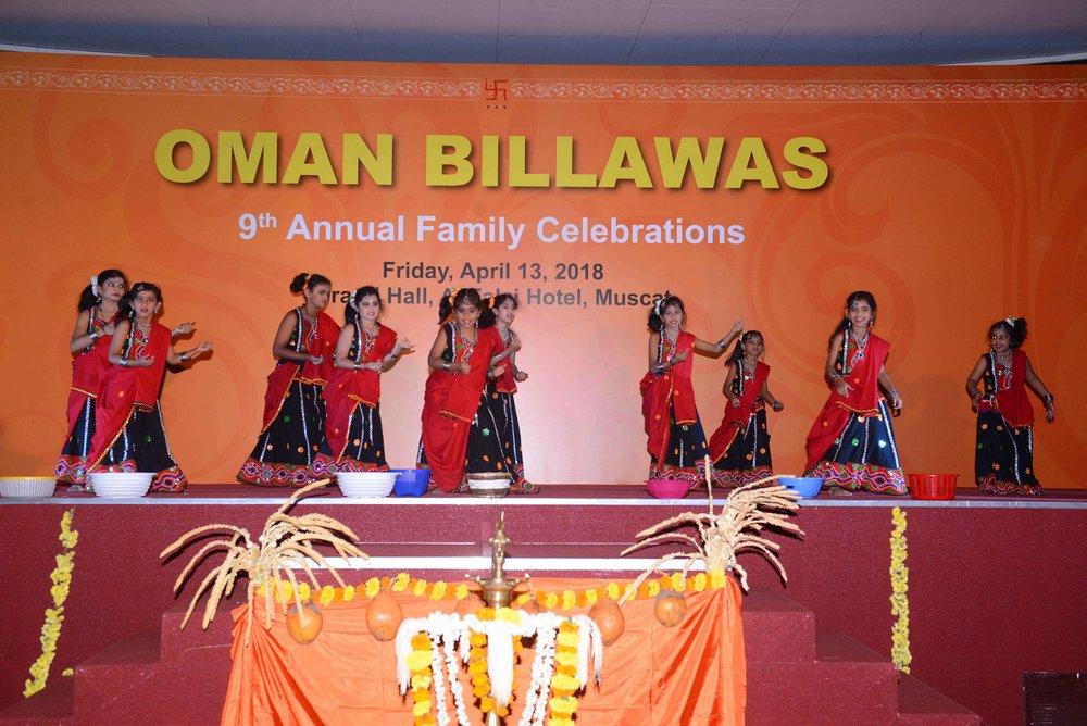 Oman Billawas 9th Annual Family Celebrations 270