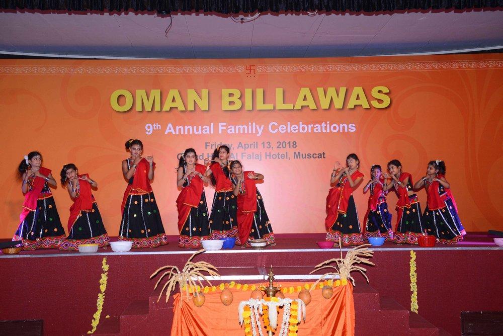 Oman Billawas 9th Annual Family Celebrations 271