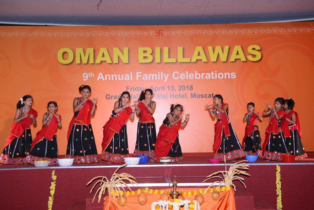 Oman Billawas 9th Annual Family Celebrations 272