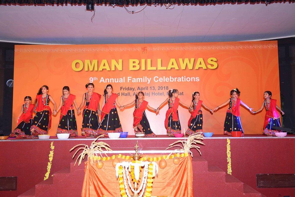 Oman Billawas 9th Annual Family Celebrations 273