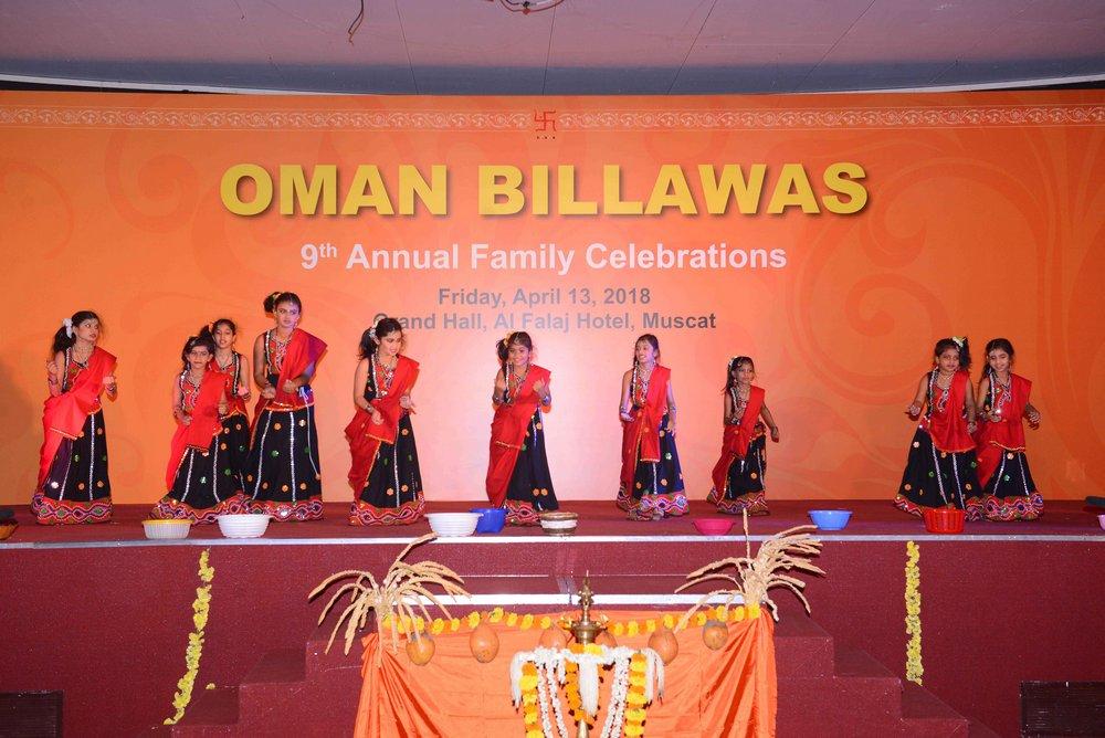 Oman Billawas 9th Annual Family Celebrations 274