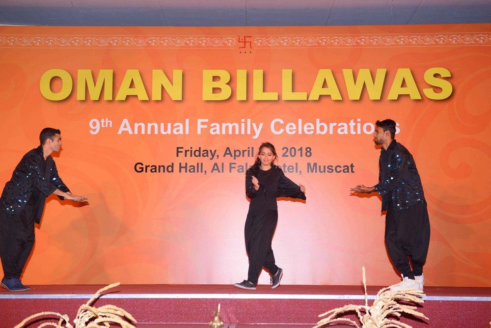 Oman Billawas 9th Annual Family Celebrations 279