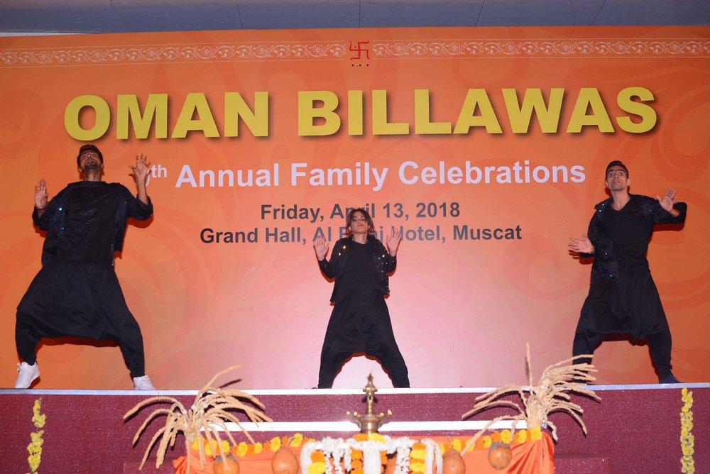 Oman Billawas 9th Annual Family Celebrations 284
