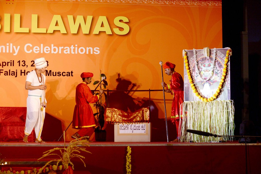 Oman Billawas 9th Annual Family Celebrations 293