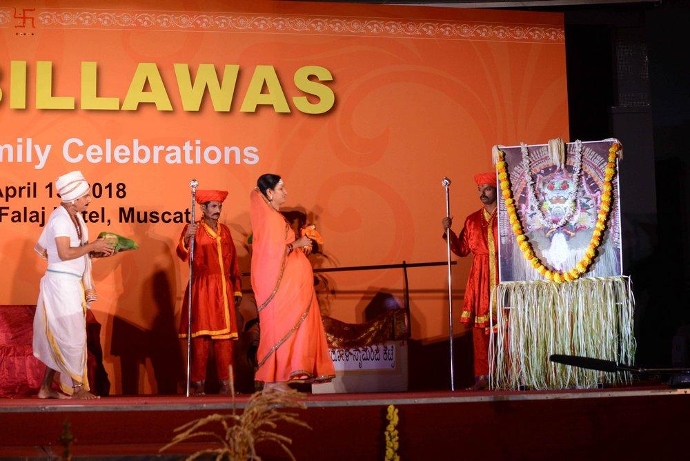 Oman Billawas 9th Annual Family Celebrations 301