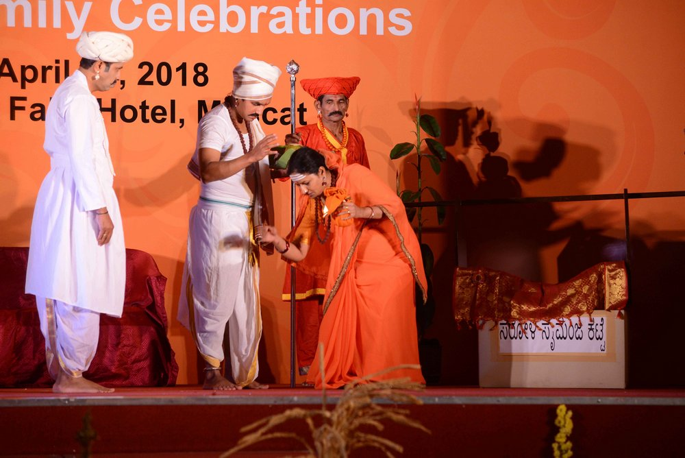 Oman Billawas 9th Annual Family Celebrations 302
