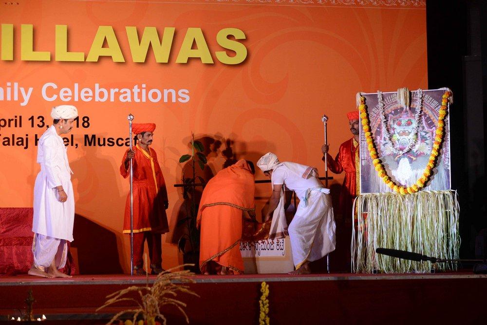 Oman Billawas 9th Annual Family Celebrations 303