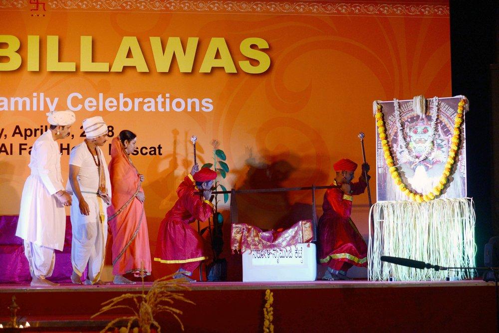 Oman Billawas 9th Annual Family Celebrations 304