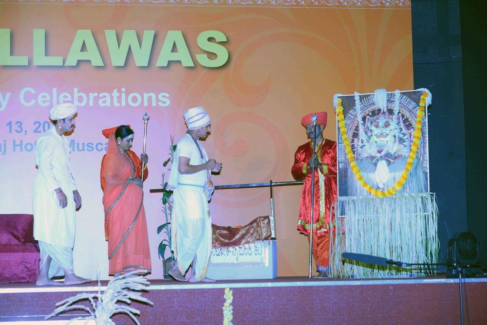 Oman Billawas 9th Annual Family Celebrations 305
