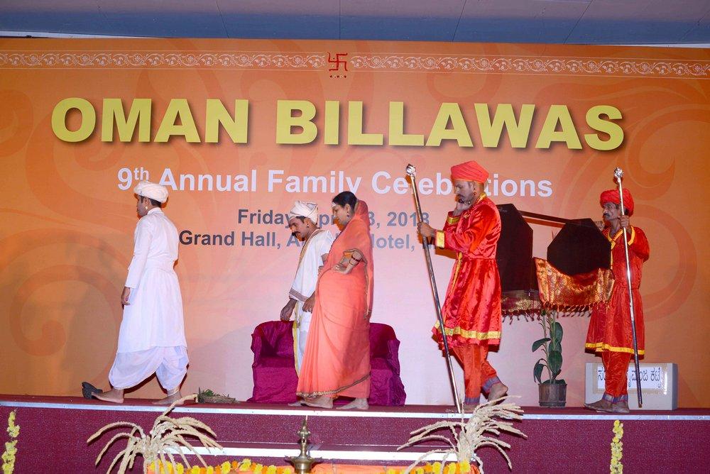 Oman Billawas 9th Annual Family Celebrations 306