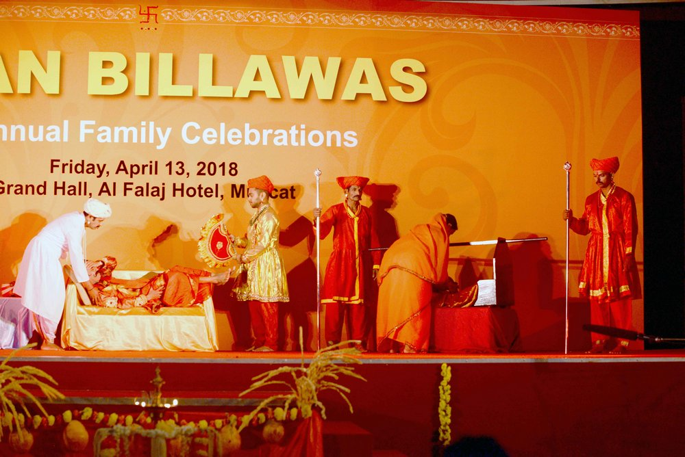 Oman Billawas 9th Annual Family Celebrations 307