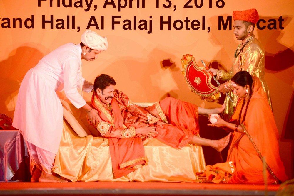 Oman Billawas 9th Annual Family Celebrations 308
