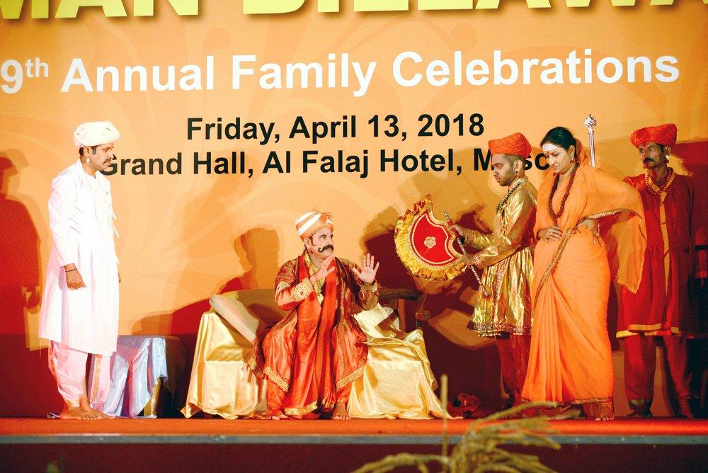 Oman Billawas 9th Annual Family Celebrations 309