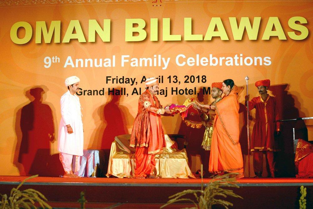 Oman Billawas 9th Annual Family Celebrations 310