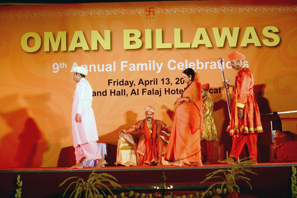 Oman Billawas 9th Annual Family Celebrations 311