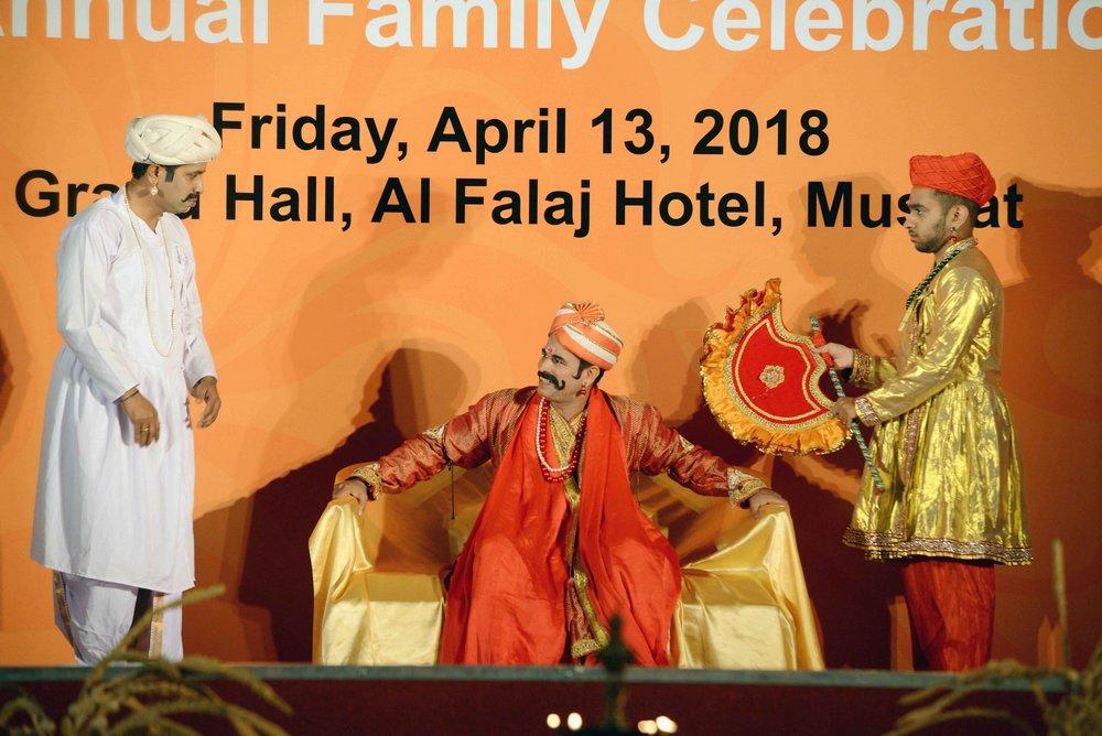 Oman Billawas 9th Annual Family Celebrations 313