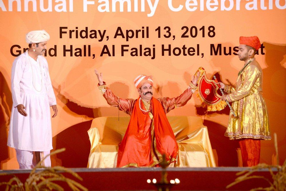 Oman Billawas 9th Annual Family Celebrations 314