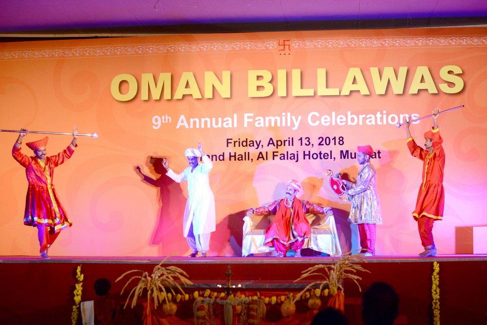 Oman Billawas 9th Annual Family Celebrations 315