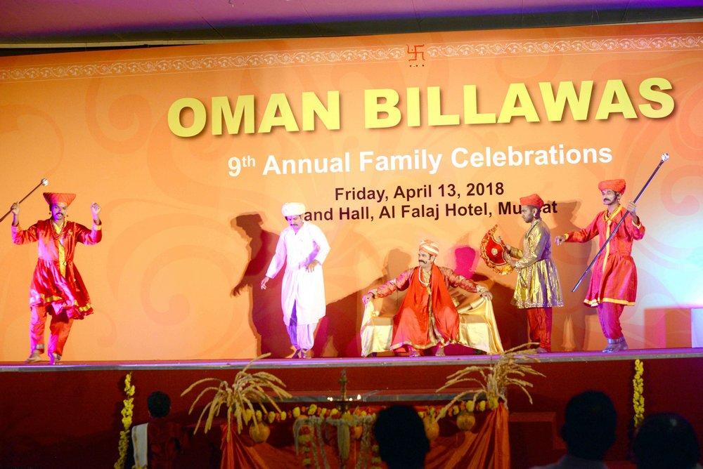 Oman Billawas 9th Annual Family Celebrations 316