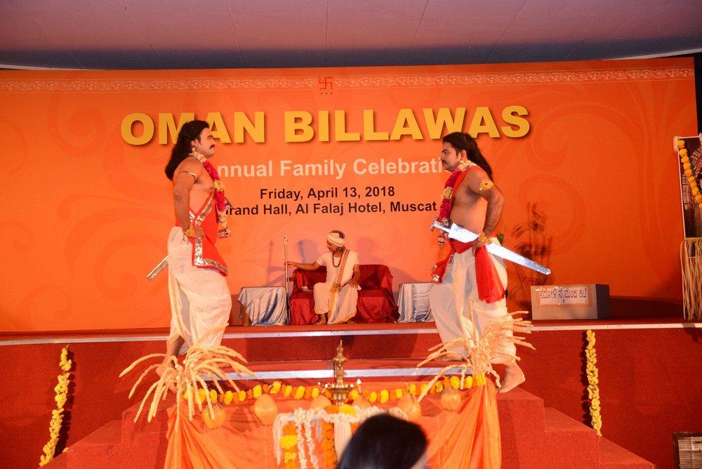 Oman Billawas 9th Annual Family Celebrations 321