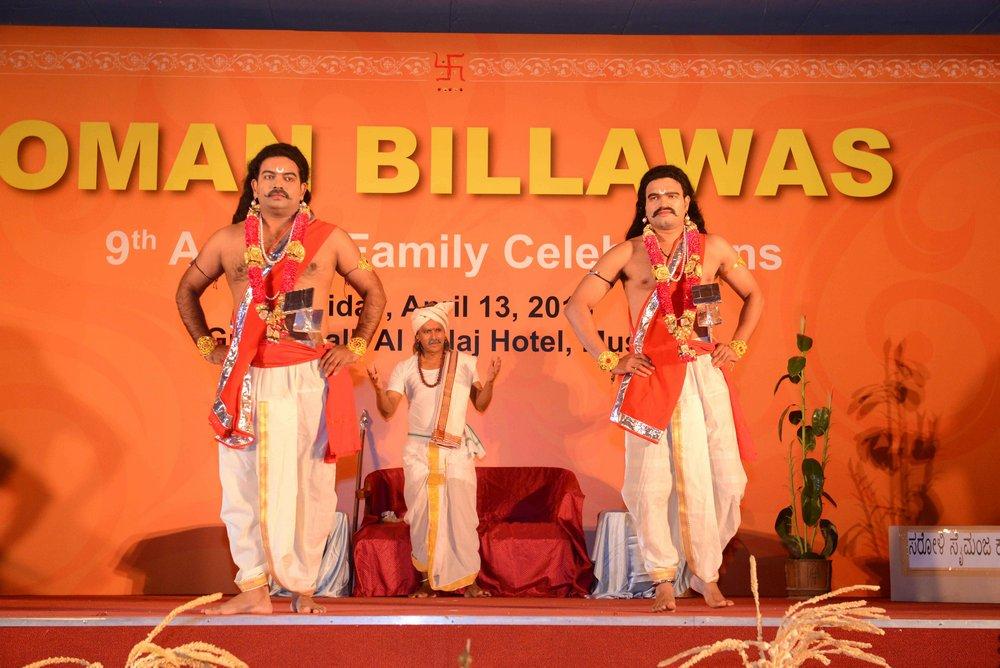 Oman Billawas 9th Annual Family Celebrations 322