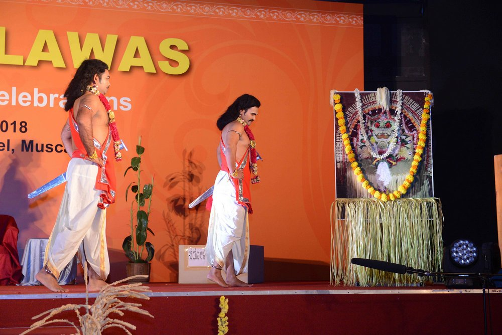 Oman Billawas 9th Annual Family Celebrations 323