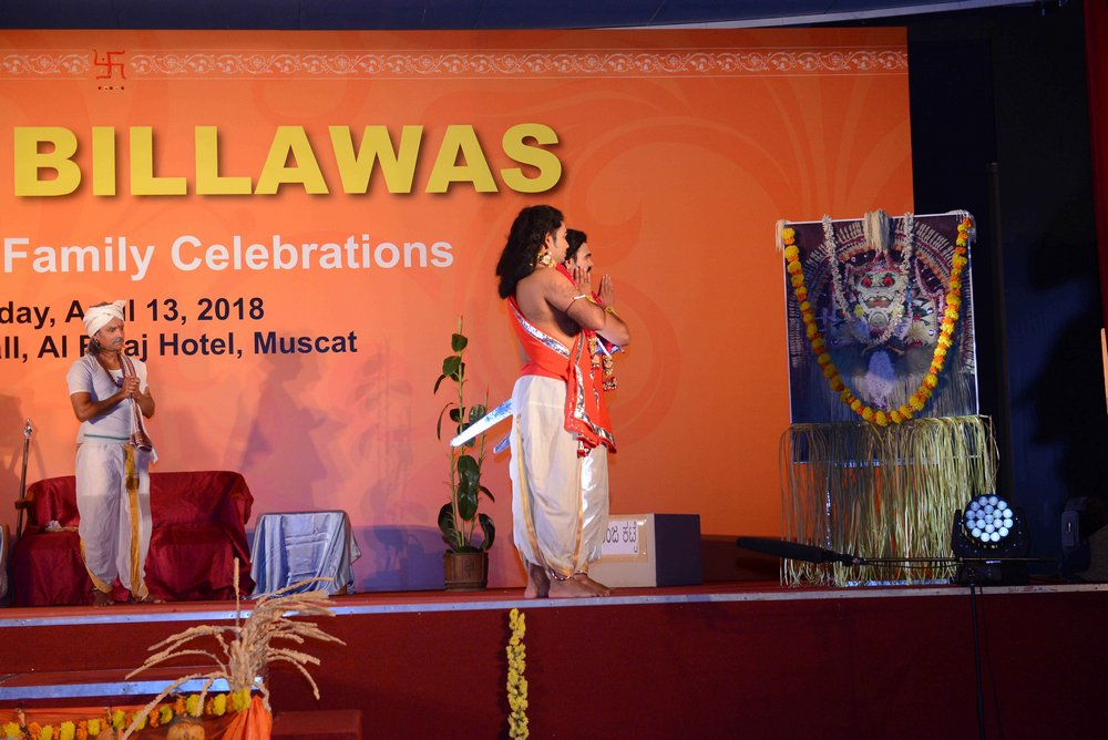 Oman Billawas 9th Annual Family Celebrations 324
