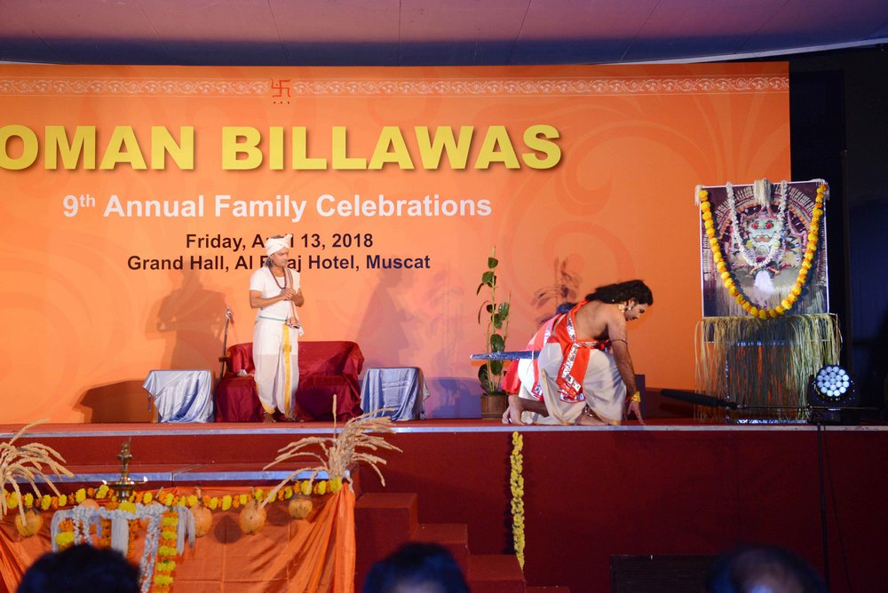 Oman Billawas 9th Annual Family Celebrations 325
