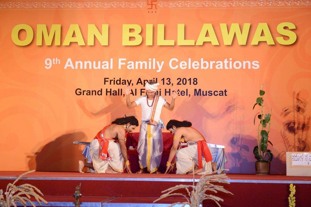 Oman Billawas 9th Annual Family Celebrations 326