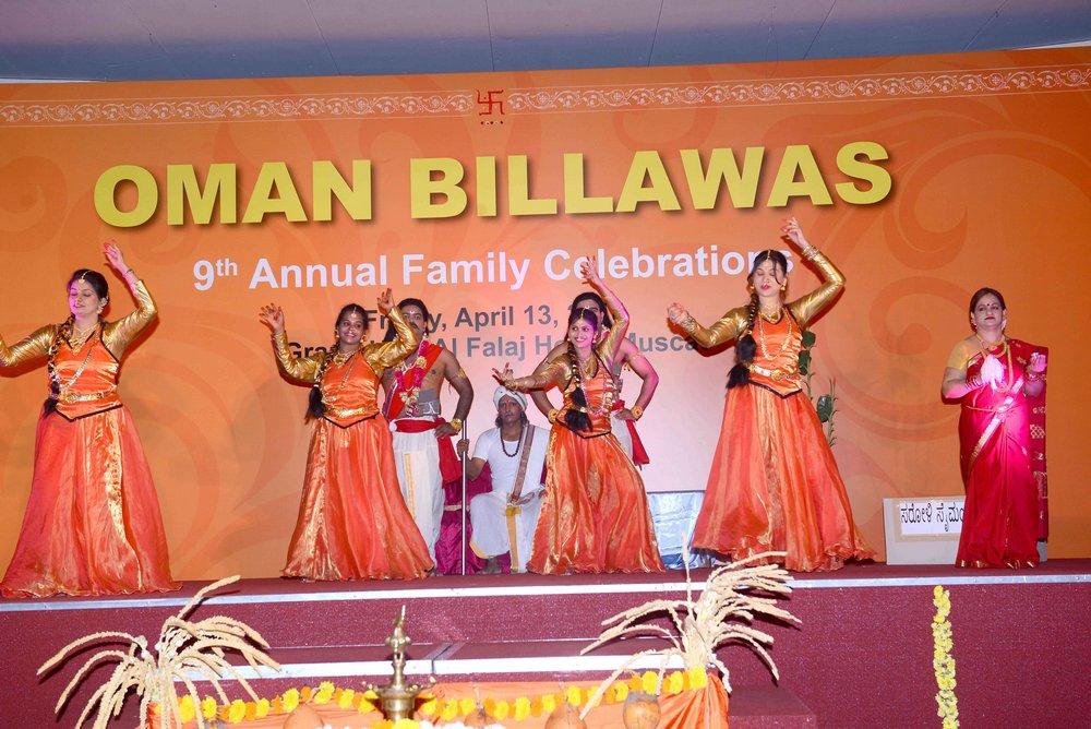 Oman Billawas 9th Annual Family Celebrations 327