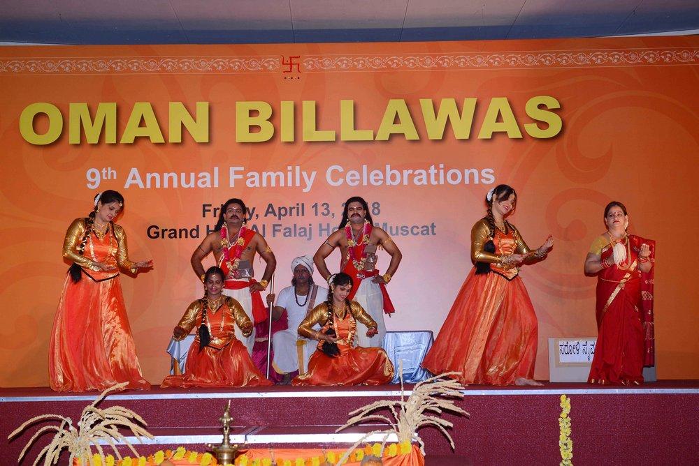 Oman Billawas 9th Annual Family Celebrations 328