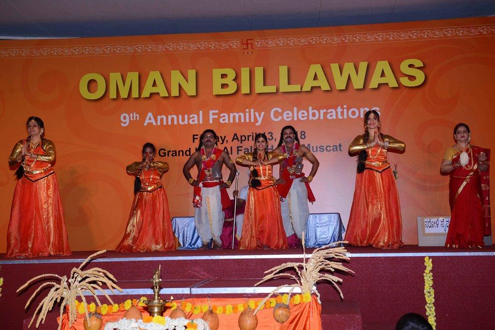 Oman Billawas 9th Annual Family Celebrations 329
