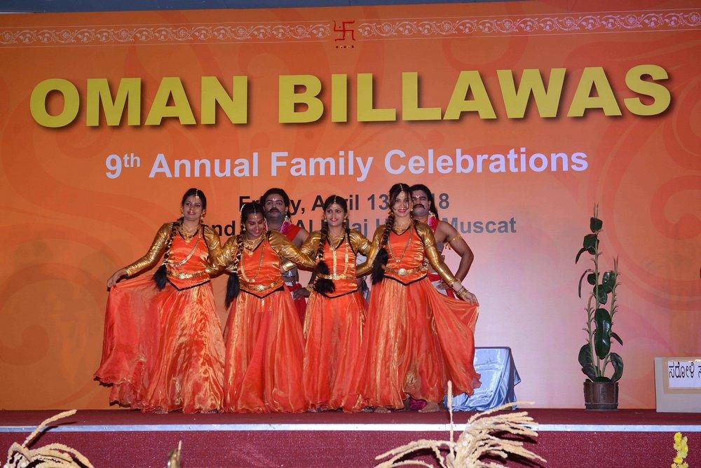 Oman Billawas 9th Annual Family Celebrations 330