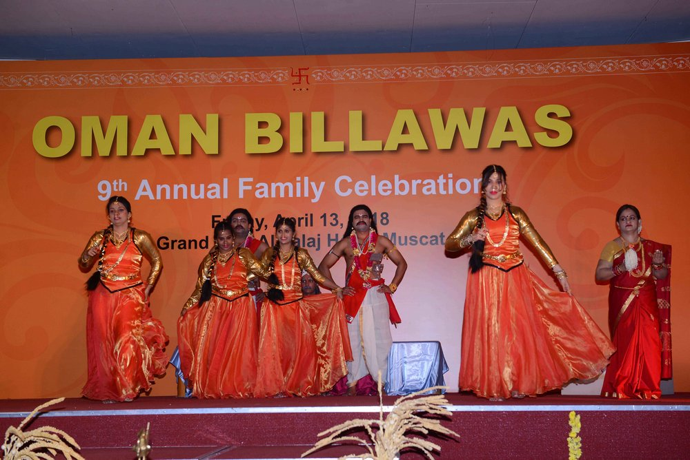 Oman Billawas 9th Annual Family Celebrations 331
