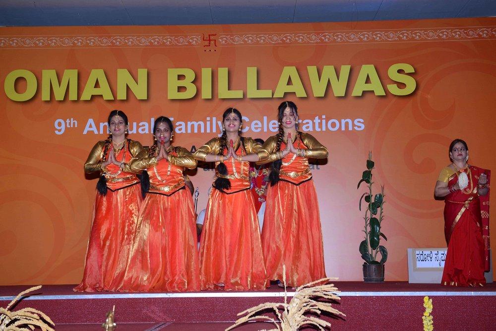 Oman Billawas 9th Annual Family Celebrations 332