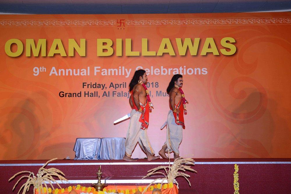 Oman Billawas 9th Annual Family Celebrations 333