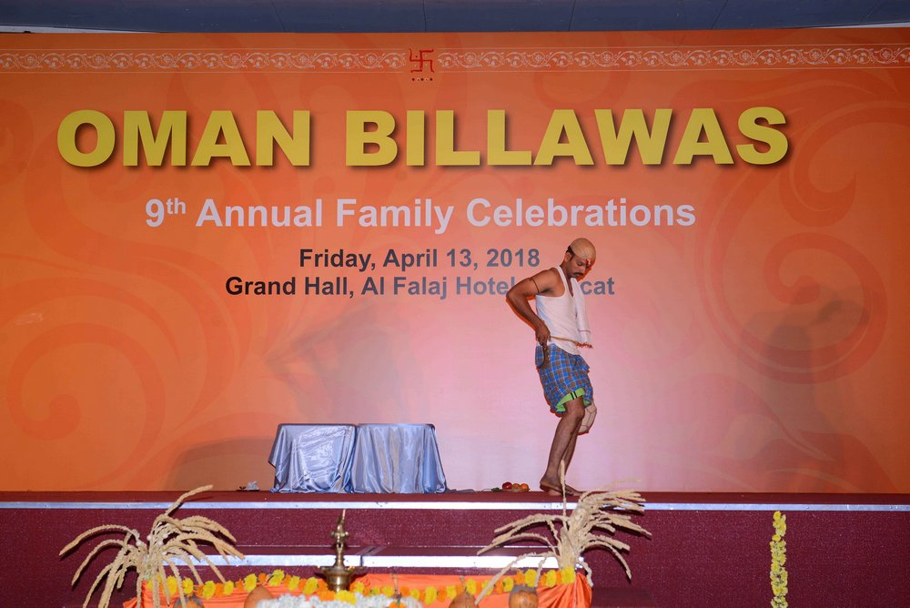 Oman Billawas 9th Annual Family Celebrations 334