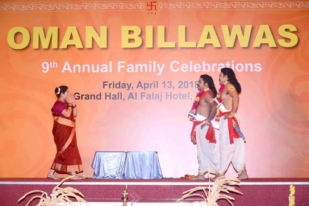 Oman Billawas 9th Annual Family Celebrations 335