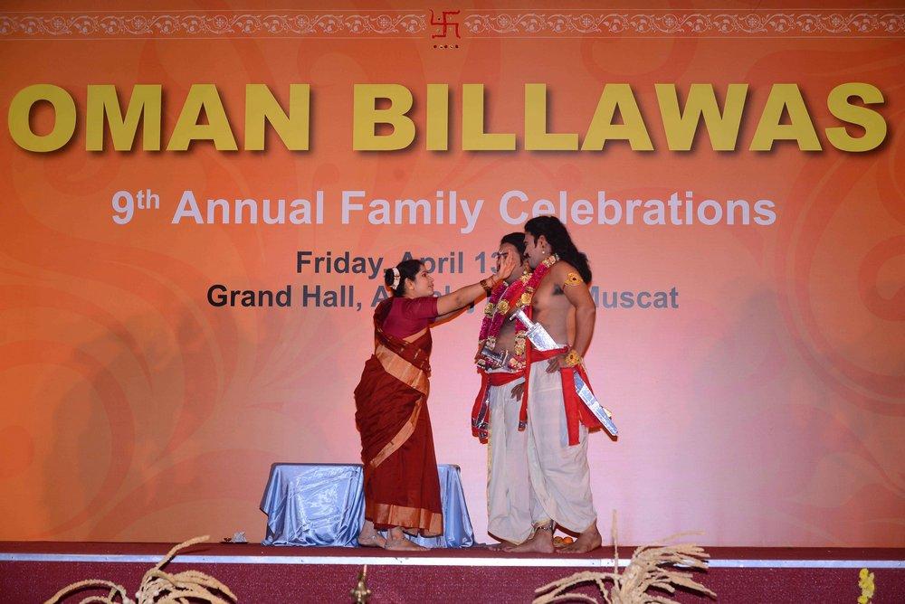 Oman Billawas 9th Annual Family Celebrations 336
