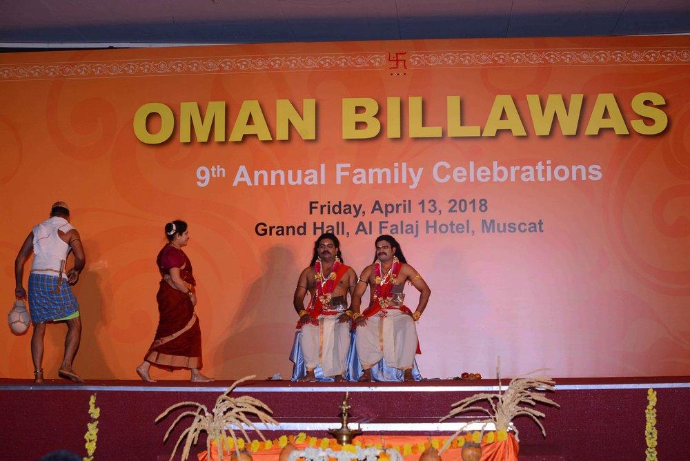 Oman Billawas 9th Annual Family Celebrations 341