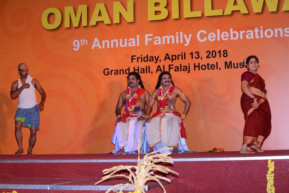 Oman Billawas 9th Annual Family Celebrations 345