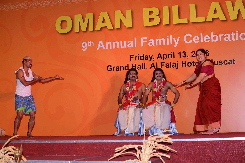 Oman Billawas 9th Annual Family Celebrations 346